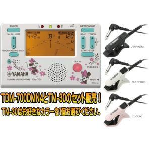 【送料無料】ヤマハ ディズニー限定モデル ミニーマウス  TDM700DMN4 とチューナーマイク TM30 のセット販売 YAMAHA TDM-700DMN4 &TM-30