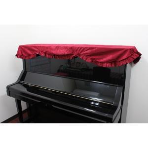 【送料無料】アルプス ピアノ トップ カバー ピアノカバー アップライトピアノ用 TY-1 エンジ  ベロア地調|arabastamusic