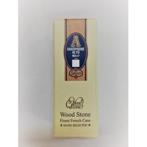 【送料無料】WoodStone ウッドストーン Ebアルトサックス用 リード 5枚入り|arabastamusic