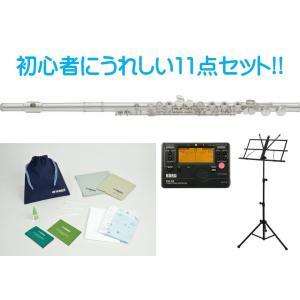 YAMAHA ヤマハ フルートYFL-212 スタンダードシリーズ 初心者用11点セット!! ※Eメカニズム付 YFL-212 yamaha flute standard |arabastamusic