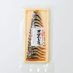 人気沸騰!国産さばへしこスライス(50g) 調理済みだからお手軽!鯖 福井 石川|arachu