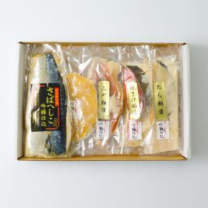 【送料無料】常きげん吟醸粕漬け お試しセット おつまみ 日本酒 肴 珍味 ギフト 誕生日|arachu