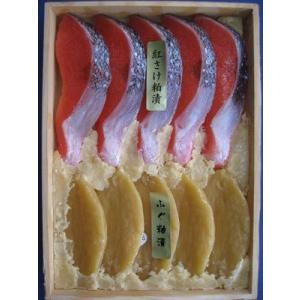 ふぐ・紅鮭粕漬け詰合せ|arachu