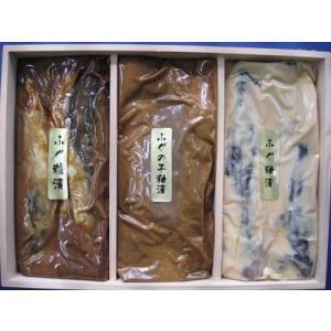 ふぐ味倶楽部  ふぐの子(卵巣)糠漬150g・片ふぐ糠漬け粕漬け各2本のセット。|arachu