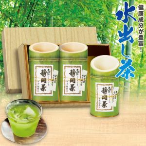 お中元 2021 御中元 ギフト お茶 プレゼント 水出し緑茶 緑茶 静岡茶 カテキン 送料無料 おくみどり3本箱入 arahata