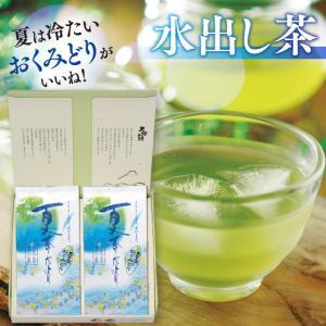 お中元 2021 御中元 ギフト お茶 プレゼント 水出し緑茶 緑茶 静岡茶 カテキン おくみどり2袋箱入 送料無料 arahata