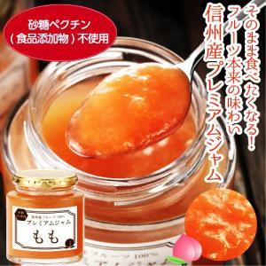 桃ジャム 砂糖不使用 信州産 フルーツ100% プレミアムジャム もも 240g arahata