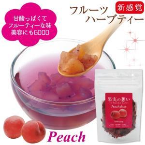 フルーツティー ハーブティー ドライフルーツ お茶 果実の想い ピーチ 50g|arahata