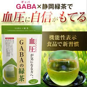 GABA 緑茶 お茶 血圧 機能性表示食品 GABAの緑茶 3g×30ヶ 送料無料|arahata