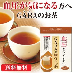 GABA ほうじ茶 お茶 血圧 機能性表示食品 GABAのほうじ茶 3g×30ヶ 送料無料|arahata