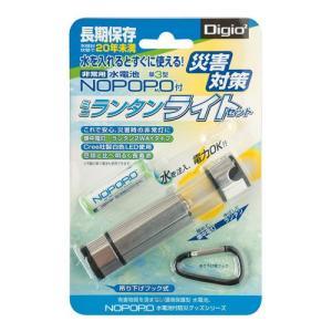 ナカバヤシ Digio2 水電池 NOPOPO [ノポポ]付 ミニランタンライト NWP-LL-D araicamera