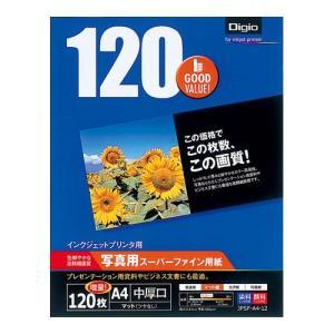 ナカバヤシ Digio インクジェット用紙 写真用スーパーファイン用紙 中厚口 A4 120枚入 JPSF-A4-12|araicamera