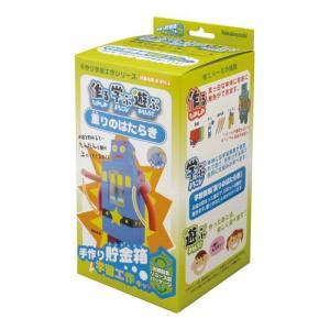 ナカバヤシ 学習工作キット 手作り巨大貯金箱 HC-T05|araicamera
