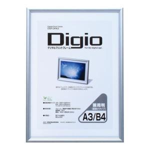 ナカバヤシ Digio デジタルプリントフレーム A3判/B4判兼用 DGF-DPA3 araicamera