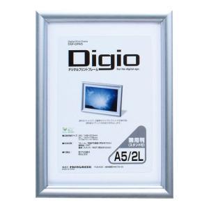 ナカバヤシ Digio デジタルプリントフレーム A5判/2L判兼用 DGF-DPA5 araicamera