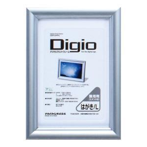 ナカバヤシ Digio デジタルプリントフレーム はがき/L判兼用 DGF-DPPC|araicamera