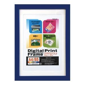ナカバヤシ デジタルプリントフレーム A4/B5 フ-DPW-A4-B ブルー|araicamera