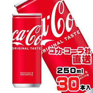 コカ・コーラ 250ml缶x30本 araicamera