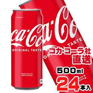 コカ・コーラ 500ml缶x24本 araicamera