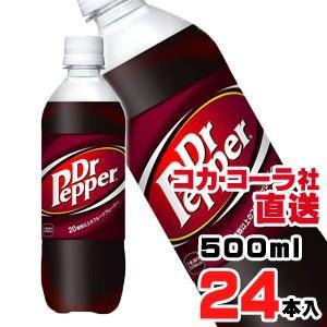 ドクターペッパー PET 500mlx24本 araicamera