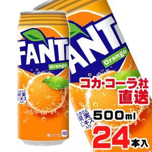 ファンタオレンジ 缶 500mlx24本 araicamera