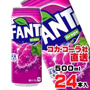 ファンタグレープ缶 500mlx24本 araicamera