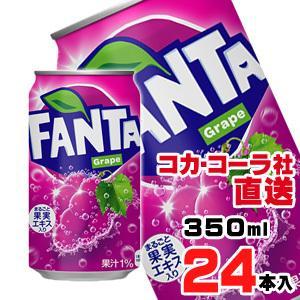 ファンタグレープ缶 350mlx24本 araicamera