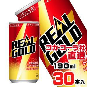 リアルゴールド 190ml缶x30本 araicamera