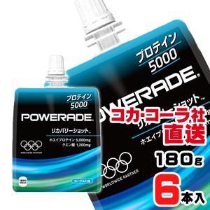 パワーエイドゼリー リカバリーショット 180gパウチ (6本入り)x6本 araicamera