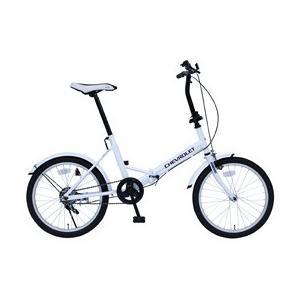 ミムゴ CHEVROLET FDB20E/20インチ折畳自転車 MG-CV20E (北海道・沖縄・離島配送不可)|araicamera