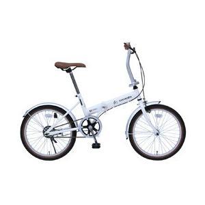 ミムゴ CITROEN FDB20G/シトロエン20インチ折畳自転車 ホワイト MG-CTN20G (北海道・沖縄・離島配送不可)|araicamera