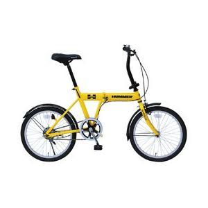 ミムゴ HUMMER FDB20G/ハマー20インチ折畳自転車 イエロー MG-HM20G (北海道・沖縄・離島配送不可)|araicamera