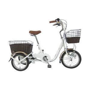 ミムゴ SWING CHARLIE ロータイプ三輪自転車G ホワイト MG-TRW16G (北海道・沖縄・離島配送不可)|araicamera