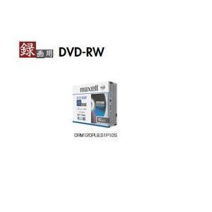 マクセル 録画用DVD-RW 10枚パック DRW120PLS1P10S JAN末番9507|araicamera