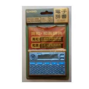 カシオ 電子辞書 XD-10 JAN末番146018|araicamera