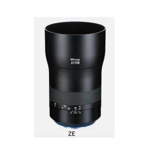 Milvus 2/135 ZE JAN末番823181 araicamera