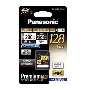 Panasonic SDXC UHS-II メモリーカード RP-SDZA128JK(128GB) JAN末番8415442017年03月23日発売予定|araicamera