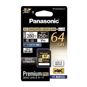 Panasonic SDXC UHS-II メモリーカード RP-SDZA64GJK(64GB) JAN末番841537|araicamera