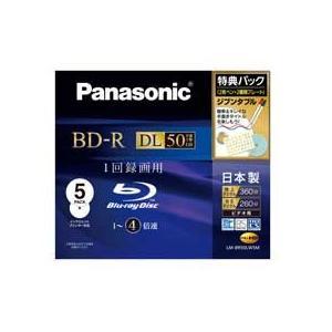 パナソニック LM-BR50LW5M (BD-R DL 4倍速 5枚組) JAN末番866362|araicamera