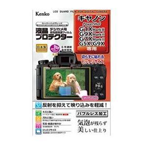 ケンコー液晶プロテクター キヤノン Power Shot G1X MarkIII/G9X MarkI...