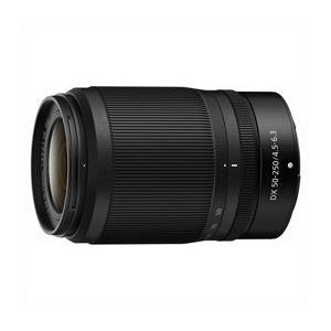 ニコン NIKKOR Z DX 50-250mm f/4.5-6.3 VR JAN末番900340 2019年11月下旬発売予定|araicamera
