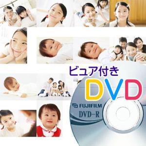 DVD-R書き込み パソコンでBGM付きスライドショームービーが見れる!画像データも一緒に保存♪ 送料無料
