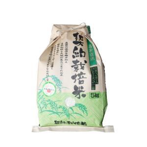 玄米『群馬県産コシヒカリ』5kg...