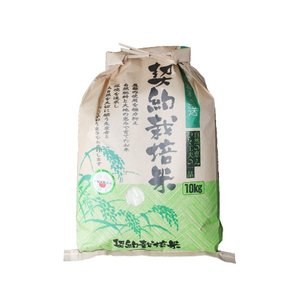 玄米『群馬県産コシヒカリ』10kg...