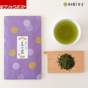 期間限定価格「蔵出し新茶 天の露」100g 深蒸し煎茶(送料250円)|araienmanyodo-1