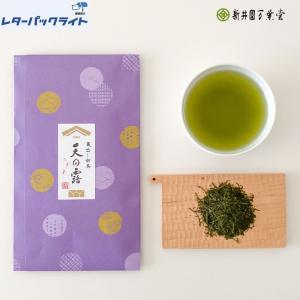 期間限定価格「蔵出し新茶 天の露」100g 深蒸し煎茶(送料370円)|araienmanyodo-1