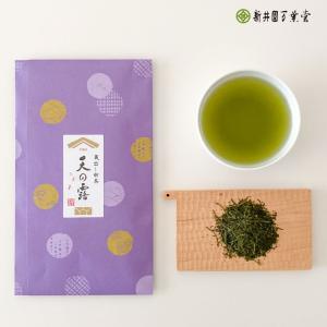 期間限定価格「蔵出し新茶 天の露」100g 深蒸し煎茶(宅配便)|araienmanyodo-1