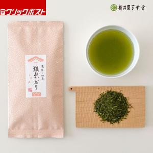 期間限定価格「蔵出し新茶 狭山かおり」100g 深蒸し煎茶 (送料250円)|araienmanyodo-1
