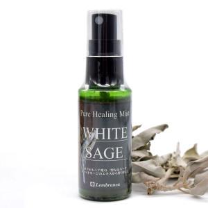 ■商品名:ピュアヒーリングミスト ホワイトセージ  ■成分:ホワイトセージエキス、水、エチルアルコー...