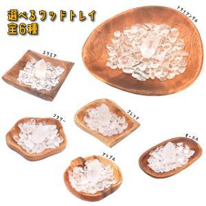 浄化セット 選べるウッドプレート スクエア型 フラワー型 アカシアウッドプレート 水晶ポイント 水晶チップ パワーストーン 「送料無料」 arajin1990